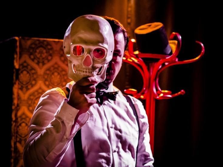 Teatro de Máscaras